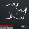 Cool Rhino Head Decal