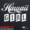 Hawaii Girl Car Decal