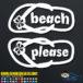 Beach Please Flip Flops Decal Sticker