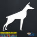 Doberman Dog Decal Sticker